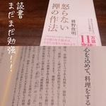 IMG_20171020_213511_865.jpg